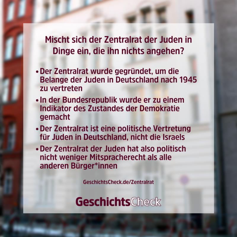 De-okin, Leo-baeck-haus.berlin.II, Crop, Blur, Text von GeschichtsCheck, CC BY-SA 3.0